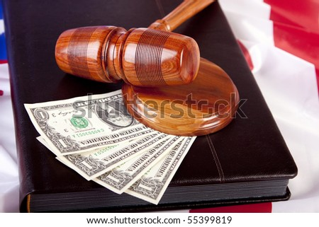 Law and justice concept. God temida, and mallet of justice! - stock photo