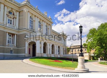 Lawn before a building of musical theater - stock photo