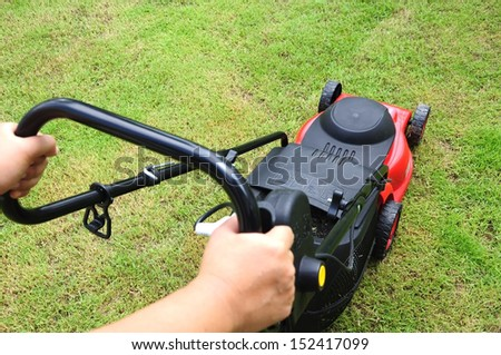 lawn mowing - stock photo