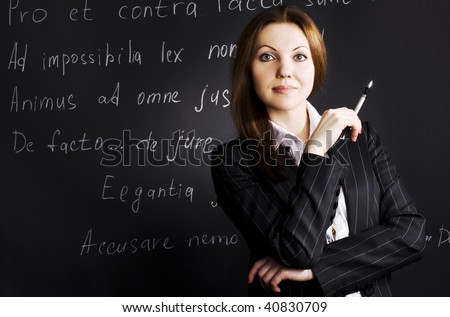 Lawyer. Proverbs in latin language on black background. - stock photo