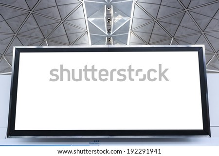 LCD TV at airport  - stock photo