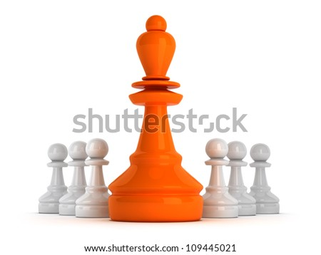 Leadership symbol - chess figures - stock photo