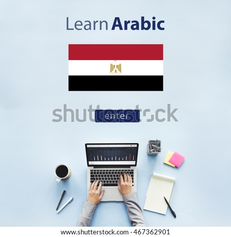 Learn Arabic Language Online Education Concept