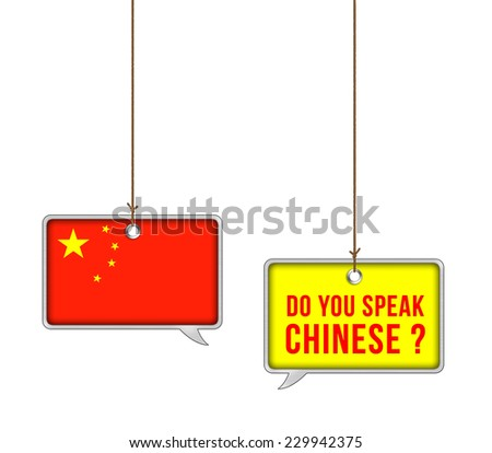 Learn Chinese - illustration concept - stock photo