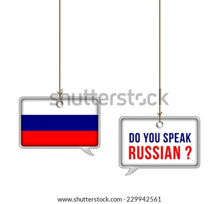 Learn Russian - illustration concept - stock photo