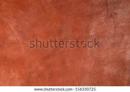 Leather - stock photo