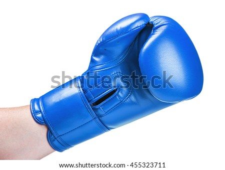 leather boxing glove red isolated on white background - stock photo