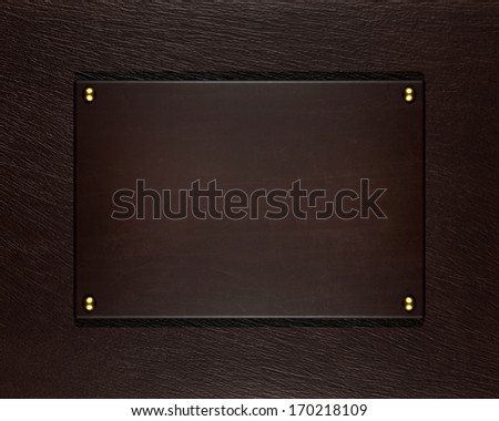 leather texture blank - stock photo