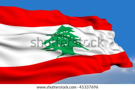 Lebanese flag waving on wind - stock photo