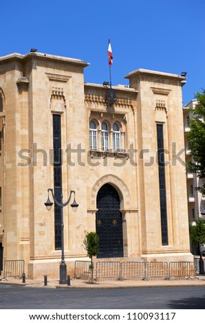 Lebanese House of Speakers in the restored Downtown district of Beirut