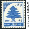 LEBANON - CIRCA 1974: A stamp printed by Libanon, shows Cedar of Lebanon, circa 1974 - stock photo