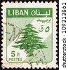 LEBANON - CIRCA 1959: A stamp printed in Lebanon shows Cedar of Lebanon, circa 1959. - stock photo