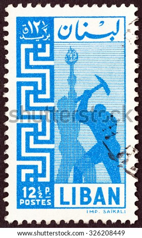 LEBANON - CIRCA 1957: A stamp printed in Lebanon shows Miners, circa 1957.  - stock photo