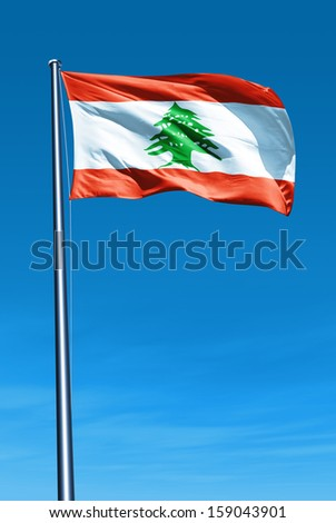 Lebanon flag waving on the wind - stock photo