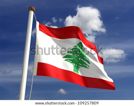 Lebanon flag (with clipping path) - stock photo
