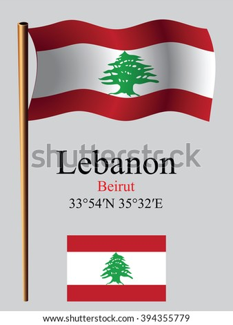 lebanon wavy flag and coordinates against gray background, art illustration, image contains transparency