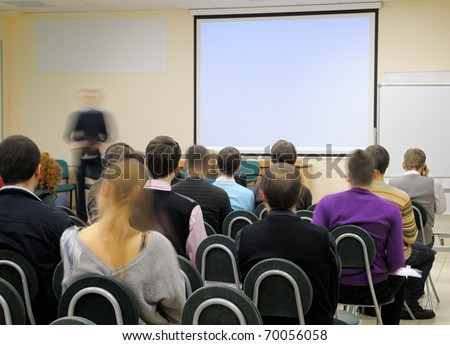 Lecture. - stock photo