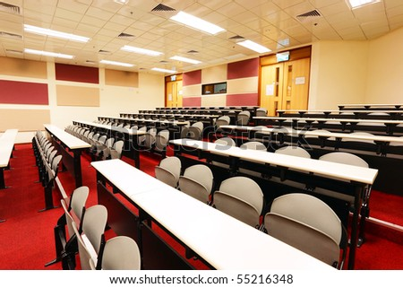 lecture room - stock photo