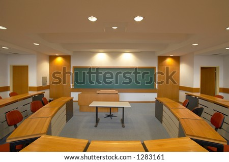 lecture room with wide angle lens