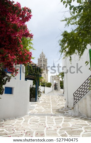 Lefkes Paros Greek Island scene with Agia Triada church and typical architecture in Greece