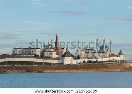 Lenin dam and Kremlin. Kazan, Tatarstan - stock photo
