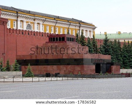 Lenin Mausoleum in Moscow - stock photo