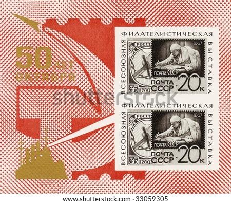 Lenin on vintage stamp - stock photo