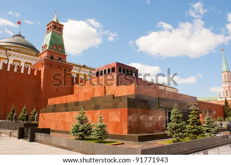 Lenin's mausoleum at Red Square in Moscow, Russia - stock photo