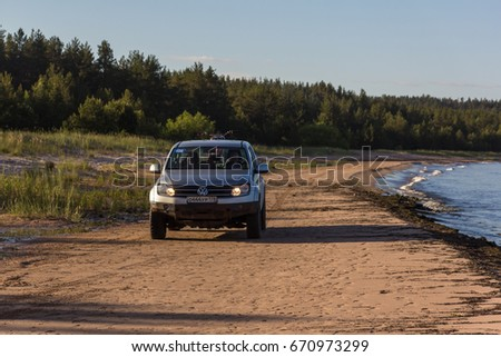 Amarok Stock Images, Royalty-Free Images & Vectors ...