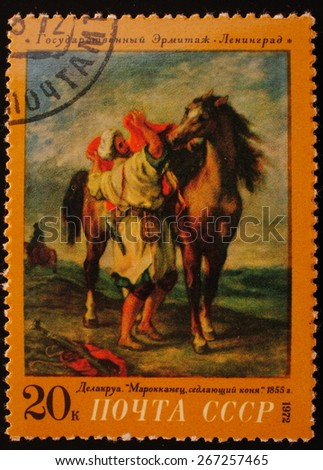 Leningrad, USSR-CIRCA 1972: Postage stamp edition of The State Hermitage Museum shows an image of the painting Moroccan Saddling horse artist Delokrua - stock photo