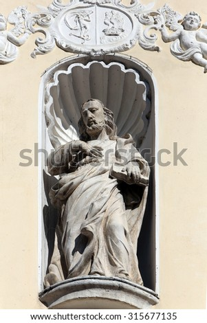 LEPOGLAVA, CROATIA - SEPTEMBER 21: Jesus Christ Savior on the portal of Holy Cross, parish Church of the Immaculate Conception of the Virgin Mary in Lepoglava, Croatia on September 21, 201 - stock photo