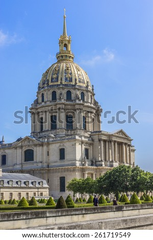 Les Invalides (National Residence of Invalids) is a complex of museums and tomb in Paris - military history museum of France and tomb of Napoleon Bonaparte. At 1860, Napoleon's remains bury in here. - stock photo