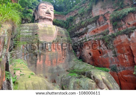 Leshan Giant Buddha (Dafo) is UNESCO World Heritage site, located in Le Shan City, Sichuan Province, China. Giant Buddha was built in Tang Dynasty (618���¢��?��?907AD ). The Buddha has 71-m (230-ft) high.