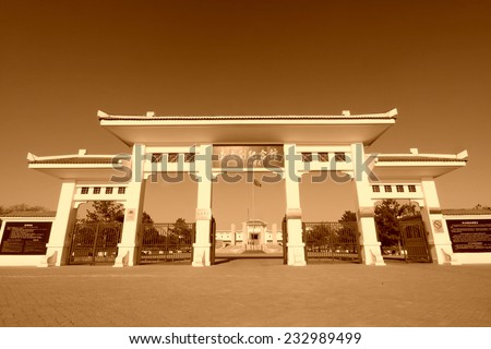 Leting County, Hebei Province, December 24th: Li Dazhao Memorial gate building landscape in Leting County, Hebei Province, China, on December 24, 2011.  - stock photo
