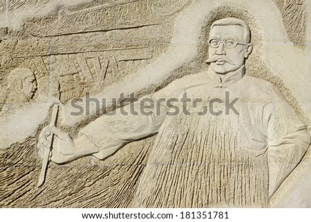 LETING COUNTY - MARCH 9: Wall carvings in the li dazhao memorial hall, on march 9, 2014, Leting county, hebei province, China.