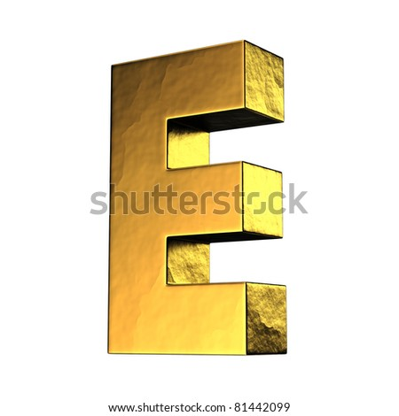 Letter E from gold solid alphabet. There is a clipping path - stock photo