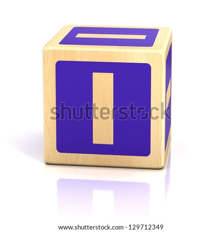 letter i alphabet cubes font - stock photo
