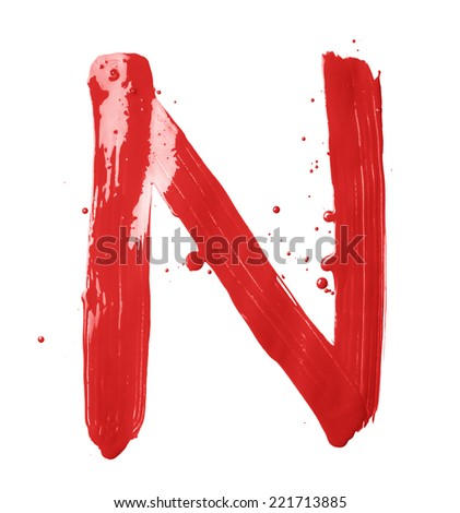 Letter N character hand drawn with the oil paint brush strokes, isolated over the white background