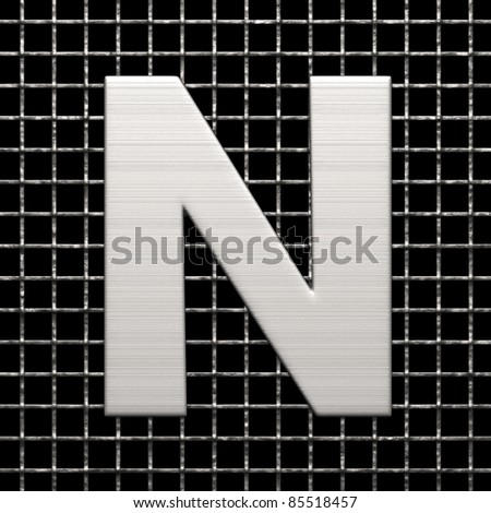 Letter N from metal net alphabet. There is a clipping path - stock photo