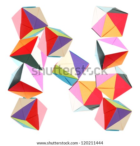 Letter N Origami Blocks Stock Photo Royalty Free 120211444