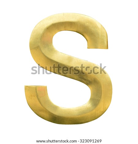 Letter S from Gold solid alphabet. There is a clipping path - stock photo