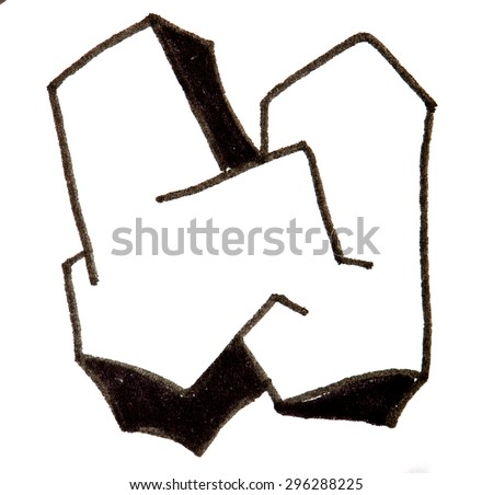 Letter W, hand drawn alphabet in graffiti style with a black fiber tip pen - stock photo