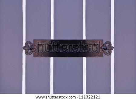 letterbox - stock photo