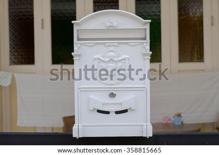 letterbox, postbox, mailbox - stock photo