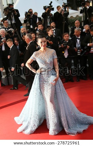 Li Bingbing attends the premiere of 'The Sea Of Trees' during the 68th annual Cannes Film Festival on May 16, 2015 in Cannes, France. - stock photo