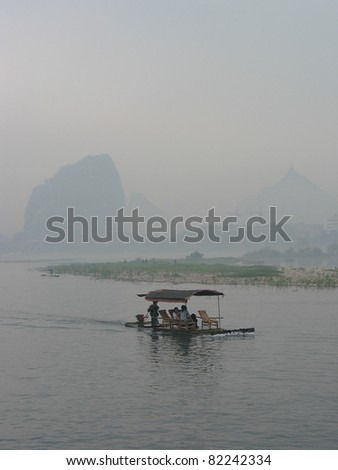 Li Jiang River cruise in fog