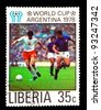 LIBERIA - CIRCA 1978: a stamp printed by LIBERIA, shows football players Italian team. World football cup ,Argentina, circa 1978 - stock photo