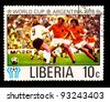 LIBERIA - CIRCA 1978: a stamp printed by LIBERIA, shows football players team Holland. World football cup ,Argentina, circa 1978 - stock photo