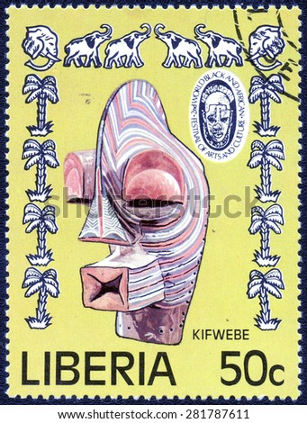 "LIBERIA - CIRCA 1968: a stamp printed in the Liberia shows a series of images ""African tribal mask"", circa 1968"