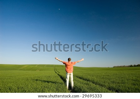 Liberty - stock photo